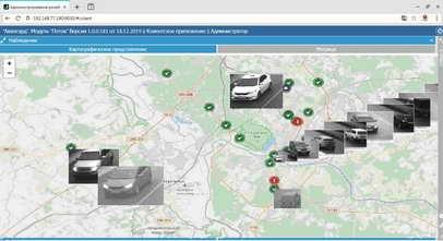 Пример вывода изображений ТС на карте на полный экран