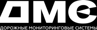 отечественные комплексы «Архимед», «Лобачевский», производства ООО «ДОРОЖНЫЕ МОНИТОРИНГОВЫЕ СИСТЕМЫ»;