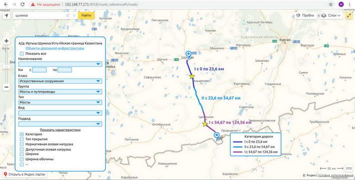 Отображение параметров дороги на карте