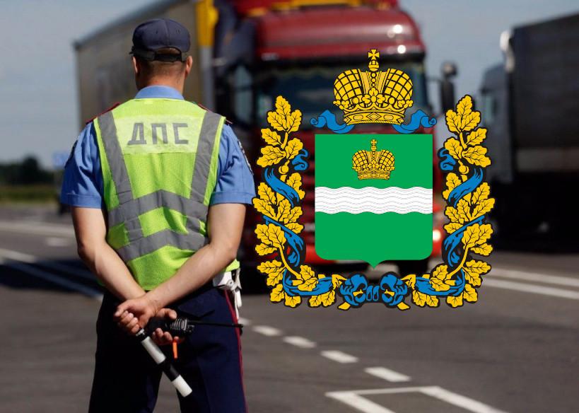 В Калужской области вынесено первое постановление по ст. 12.21.1 КоАП РФ