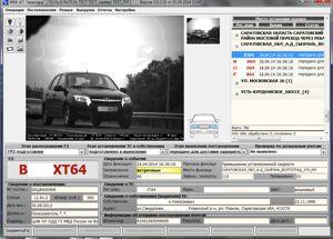 Рисунок 5. Обработка материала по факту нарушения скоростного режима, выявленному специальным техническим средством с функциями автоматической фото-видео фиксации